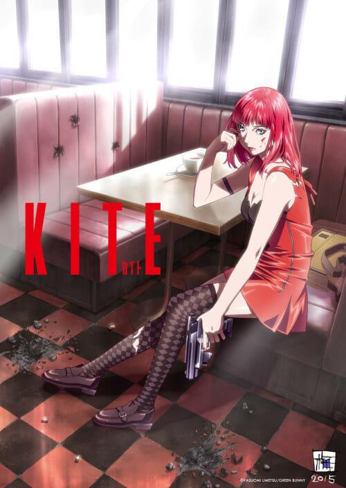 Kite Live Action - Umetsu Key Visual - 20150313
