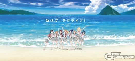 Love Live Sunshine Key Visual 002