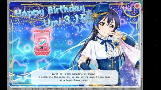Love Live Umi Birthday In-Game - 20150315
