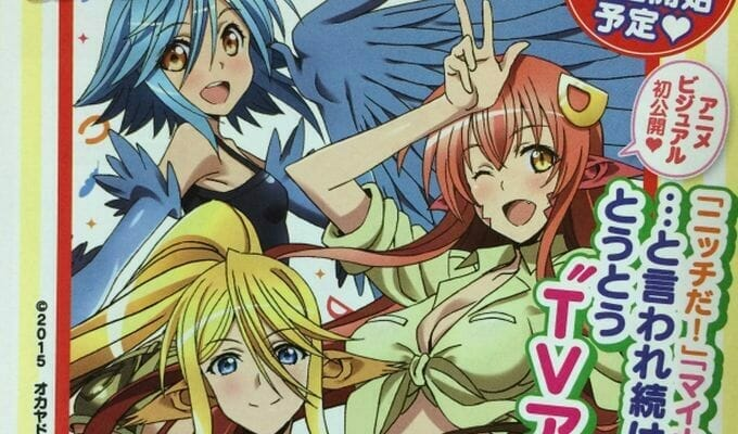 Monster Musume Anime In The Works, Harpies Approve!