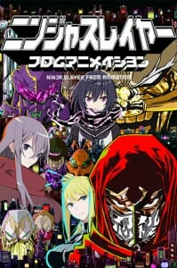 Ninja Slayer Key Visual 002 - 20150304