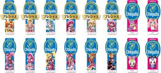 An example of Chiquita's PreCure seals