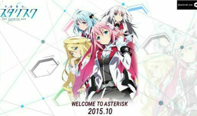 The Asterisk War Gets New Teaser Visual