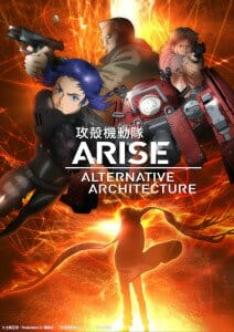 Ghost in the Shell Arise Alternative Architecture Key Visual 001 - 20150408