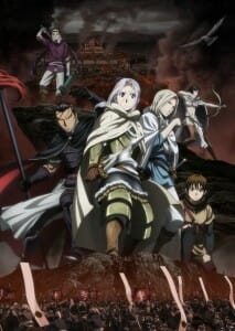 Heroic Legend of Arslan Key Visual 002 - 20150420