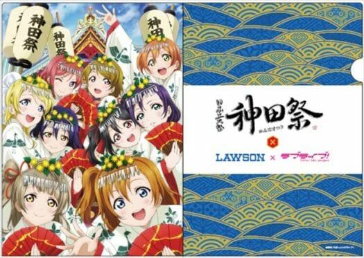 Love Live Lawson Paper File 001 - 20150430