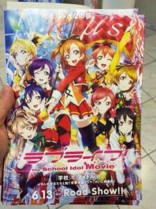 Love Live The School Idol Movie Flyer 001 - 20150423 - small