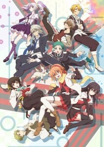 Mikagura School Suite Key Visual 001 - 20150401