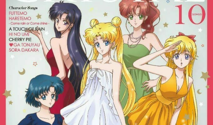 Classical Sailor Moon Themed Concert Announced for Tokyo in August