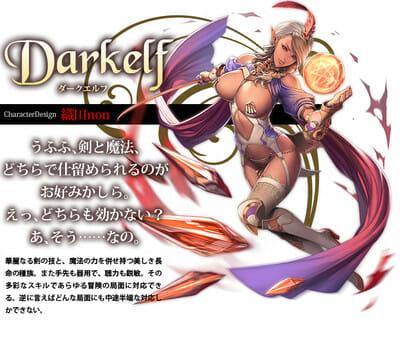 Bikini Warriors Dark Elf - 20150516