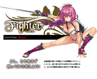 Bikini Warriors Fighter - 20150516