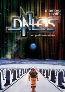 Dallos Boxart 001 - 20150512