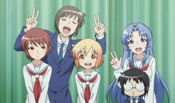 NIS America Acquires Kotoura-san, Plans Blu-Ray Set