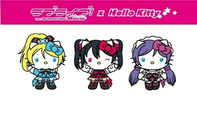 Sanrio To Sell Love Live! Themed Hello Kitty Goods