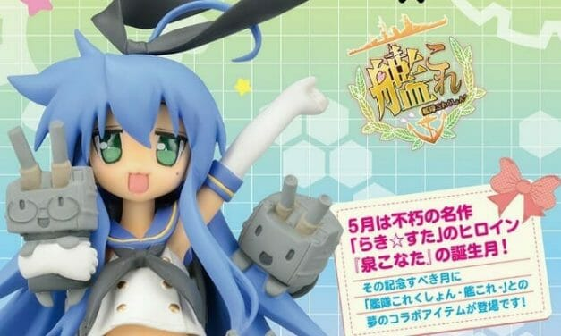 Sega To Release Lucky Star / KanColle Crossover Prize Figures