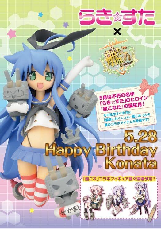 Lucky Star Konata KanColle Figure Visual 001 - 20150511