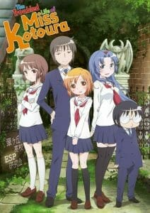 The Troubled Life Of Miss Kotoura Boxart - 20150505