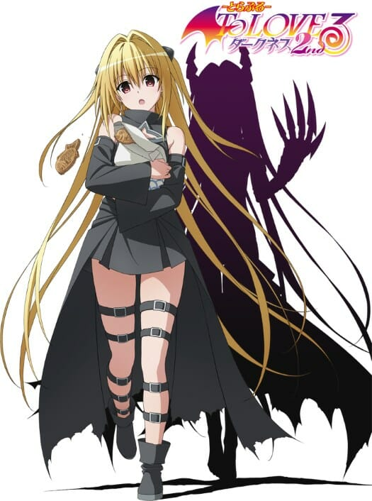 To Love-Ru -Trouble- Darkness 2nd Key Visual 001 - 20150529