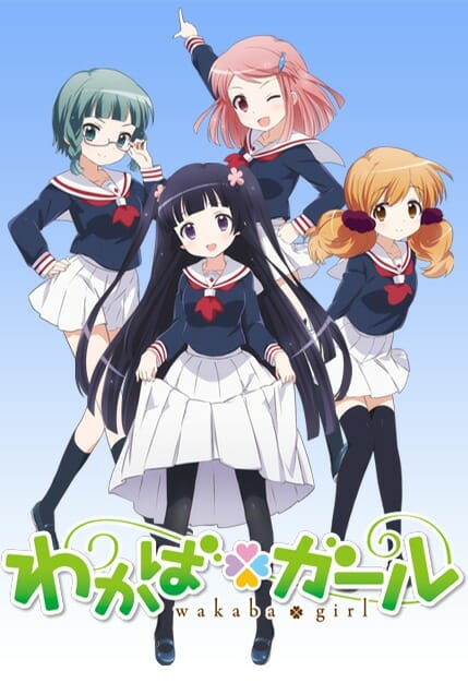 Wakaba Girl Key Visual 001 20150512