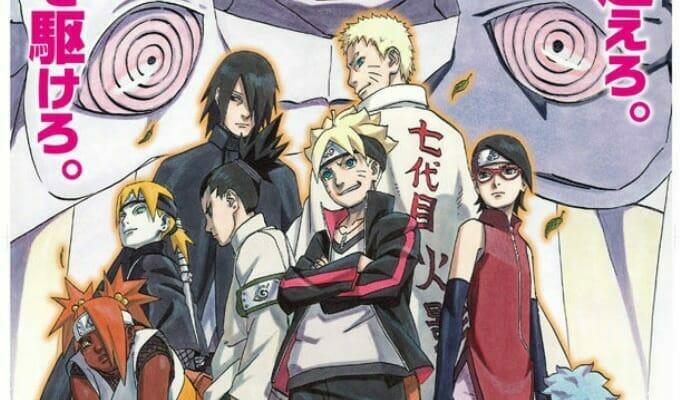 Boruto -Naruto the Movie- Attendees To Get New Naruto Manga