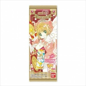 Cardcator Sakura Card Collection Series 001 - 20150628
