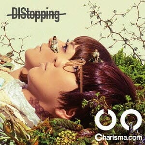 Charisma dot com DIStopping Cover - 20150625
