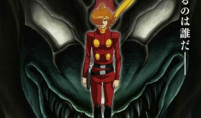 Cyborg 009 vs. Devilman Gets 90-Second Trailer