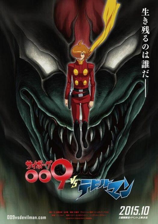 Cyborg 009 vs Devilman Key Visual 001 - 20150619