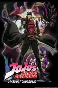 Jojo Stardust Crusaders Key Visual 001 - 20150610