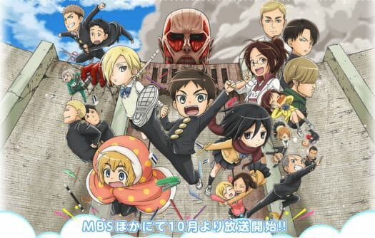 Attack on Titan Junior High Key Visual 001 - 20150731