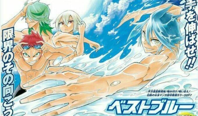 Masahiro Hirakata's Best Blue Joins Viz's Shonen Jump
