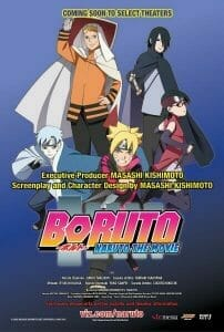 Boruto - Naruto The Movie Poster 001 - 20150728