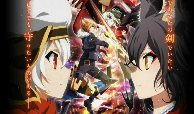 FUNimation Briefly Hosts Chaos Dragon Website