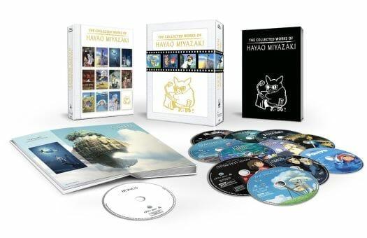 Collected Works of Hayao Miyazaki 001 - 20150730
