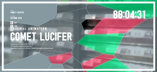 Comet Lucifer 001 - 20150722
