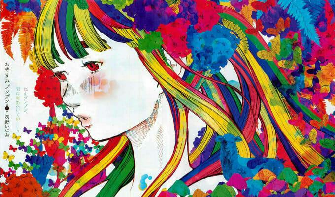 Viz Media Adds Goodnight Pun Pun Manga, Blanc et Noir