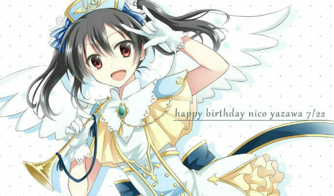 Love Live's Nico Yazawa Receives Gorgeous Birthday Gifts From Fans