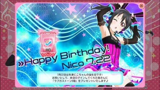 Love Live Nico Birthday - Smartphone Game 001 - 20150610
