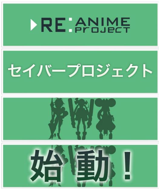 Saber Marionette J Re Anime Project 001 - 20150707.jpg