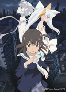 Selector Destructed WIXOSS Key Visual 001 - 20150718