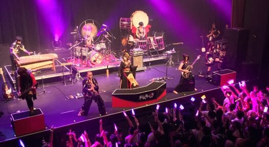 Wagakki Band Anime Expo 003 - Resized - 20150726