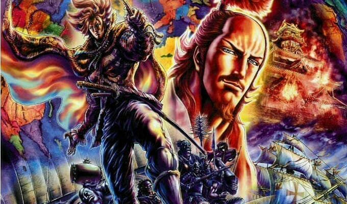 Comic Zenon Manga Titles Offered In English