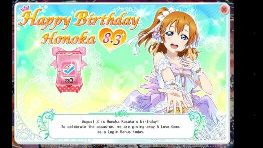 Love Live Honoka Birthday 2015 - Game Reward 001