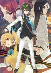Myriad Colors Phantom World 001 - 2015084