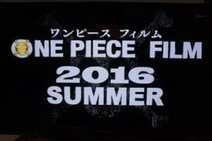 One Piece 2016 Film Announcement