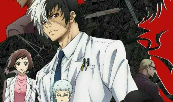 Young Black Jack Staff, Cast, Key Visual Released