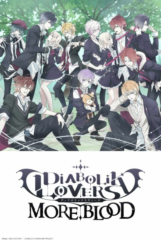 Diabolik Lovers II Key Visual 001 - 20150927