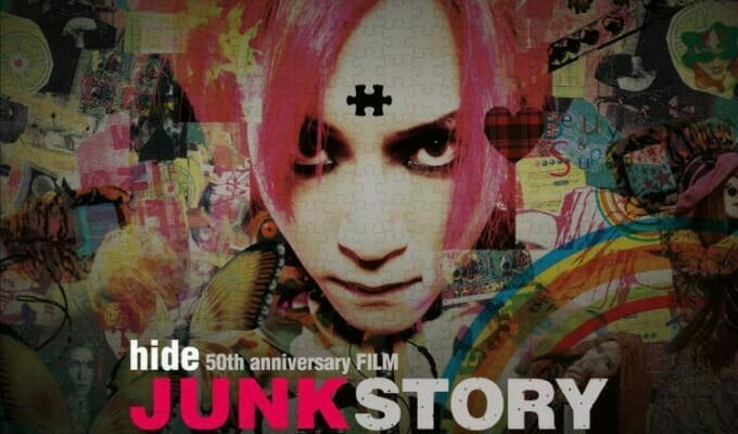 hide Documentary Junk Story To Screen In New York