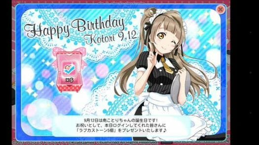 Kotori Birthday - Love Live Game Notification 001 - 20150913