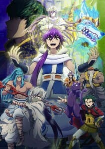 Magi Adventure of Sinbad Key Visual 001 - 20150929
